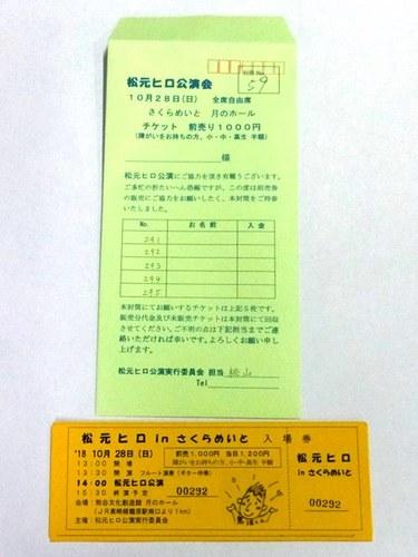 IMGP2838.jpg