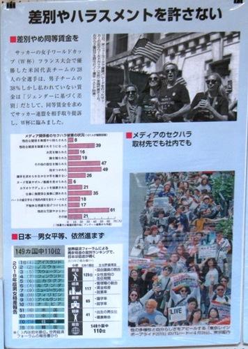 IMG_0354憲法3.jpg